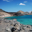 Chile and Easter Island Experience & Galapagos Tour