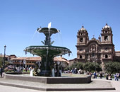 Traditional Cuzco city tour - Private or group